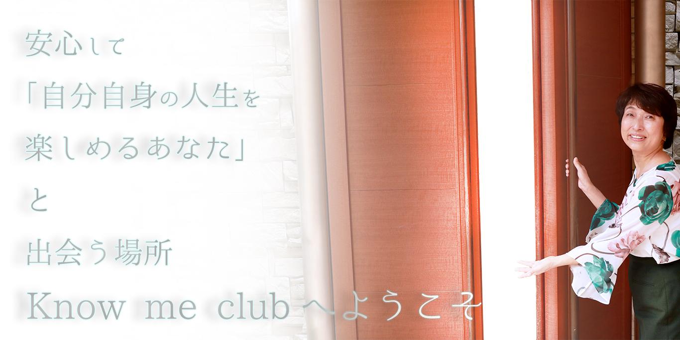 Know me club